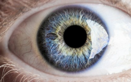 The phone your eyes can control