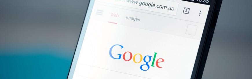 How to make Google Chrome run faster